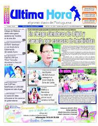 Edici³n 01 02 2017 by Ultima Hora El primer diario de Portuguesa