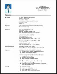 Example Of Resume With Work Experience 10