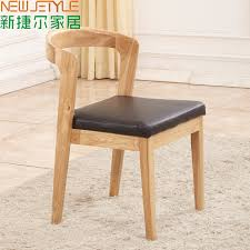 Solid Wood Dining Table Chair IKEA Chairs Japanese Ash Material Minimalist Scandinavian Furniture Design Restaurant