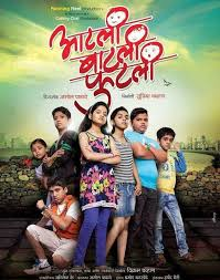 Kitchen Sink Film 2015 by 60 Best Prabhat Marathi Movie Industry Images On Pinterest