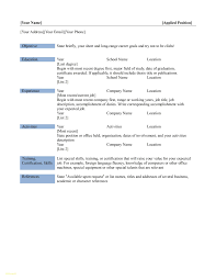 100 Basic Resume Example Sample Format For Students With Free