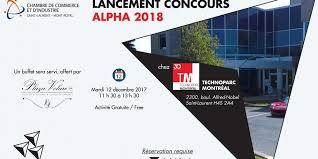chambre de commerce 12 lancement concours alpha 2018 tickets tue 12 dec 2017 at 11 30