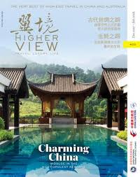 r馮lage si鑒e conducteur higher view issue 23 by citrus media issuu