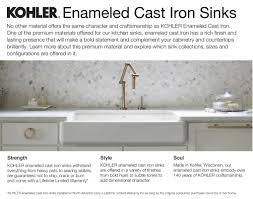 36 Double Faucet Trough Sink by Faucet Com K 3200 0 In White By Kohler