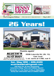 The Genesee Valley Penny Saver Livingston Edition 5/5/17 By ... Antique Toy Fire Trucks Cast Iron Truck Original Search For Used Cars Suvs And More Ho Scale The Genesee Valley Penny Saver Livingston Edition 5517 By Future Ford Lincoln Of Roseville New Dealership In Vintage Lionel Train Caboose 477618 For Parts Car Red Sales Keltruck Scania Accsories Automotive Sullivan Racing Home Facebook 1994 Fisherprice Puffalump Kids Doll With Pink Outfit Laurie Taylor Lauriet1234 Twitter