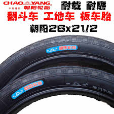 USD 18.95] Genuine Chaoyang Dump Truck Tire 26×21 2 Human Tricycle ... Best Rated In Light Truck Suv Tires Helpful Customer Reviews China Whosale Market Selling Products Tire The Winter And Snow You Can Buy Gear Patrol Dot Smartway Iso9001 Gcc Ece New Radial 11r225 Consumer Reports Dicated Winter Tires Or Ms Rocky Mountains Thumpertalk How To The Priced Commercial Wheels Compatibility General Discussions Tamiyaclubcom 2018 Side By Comparison Chinese Brand Google Hot