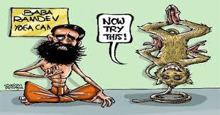 Ramdev Baba Funny Yoga