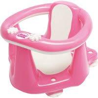 siège de bain pour bébé anneau de bain au meilleur prix sur allobébé