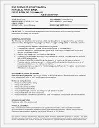 Resume Templates For Retail Jobs Reference Skills Examples