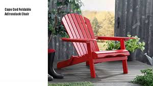 Folding Adirondack Chair Woodworking Plans by Cape Cod Foldable Adirondack Chair Youtube