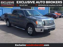 2010 Ford F-150 – Exclusive Auto Brokers 2010 Ford F150 Truck Lifted On 32s Dub Banditos 1080p Hd Youtube Dodge Ram 1500 Vs Towing Capacity Sae Test Ford Supercab Xlt 4x4 Kolenberg Motors Platinum Sold Socal Trucks Wallpapers Group 95 F350 Lariat 1 Ton Diesel Long Bed Nav Us Truck Gkf Sales Llc Jackson Tn 7315135292 Used Cars Vans Cars And Trucks Explorer Sport Trac News And Information Nceptcarzcom Xtr 4x4 Northwest Motsport Lifted For Sale Preowned Super Duty Srw Crew Cab Pickup In Sandy