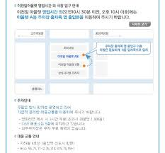 bain de si鑒e froid 영화 태그의글목록 2 page 서울나그네의대한민국은하나 coreaone