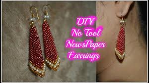 DIY Best Out Of Waste Newspaper Earrings