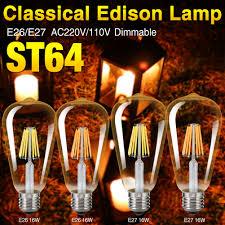 tsleen retro e27 edison filament bulbs dimmable led light