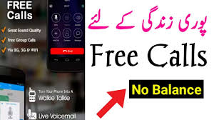 TalkU√Free Calls & SMS Text√Cheap International Calling ...