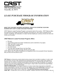 CRST Malone Lease Purchas Program