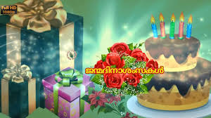 Happy Birthday in Malayalam Greetings Messages Ecard Animation