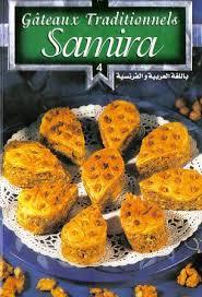 cuisine algerienne gateaux traditionnels la cuisine algérienne samira gateaux traditionnels 4 ar fr