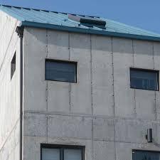 100 Concrete House Designs Bayfield NY Fontan Architecture