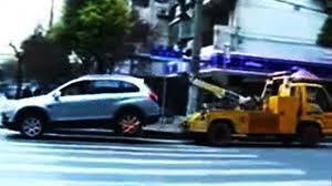 Very Funny! Tow Truck Vs Chinese Lady