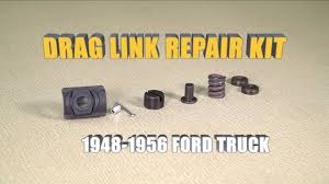 Dennis Carpenter A8TZ-3A533-A Drag Link Repair Kit - YouTube 1956 Ford F100 Panel Hot Rod Network Steering Wheel Dennis Carpenter Restoration Parts With Regard Vintage Ford Coe Carpenter Coupons Sti Mobile Refill Coupon Partsrandy Catalog 80 96 Trucks Pdf A8tz533a Drag Link Repair Kit Youtube Pickup 4852 Taillight Bracket Repair Truck Enthusiasts Forums No 34t 481956 Dennis Carpenter Ford Restoration Parts 671972 Truck Back