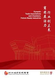 bureau vall馥 brive 2017 sccci annual report by singapore chamber of commerce