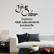 dekoration wandtattoo islam türkisch güzel sözler islamische