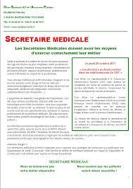 fiche metier secretaire medicale salaire secretaire medicale hopital 28 images dessin d accueil