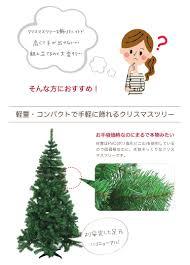 Instant Christmas Tree 180 Cm Slim Shop Stylish Scandinavian Decoration