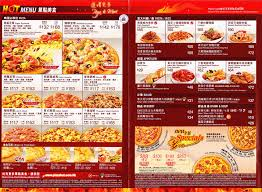 Pizza Hut Delivery Coupons Australia - Cincinnati Ohio Great ... Pizza Hut Delivery Coupons Australia Ccinnati Ohio Great Free Hut Buy 1 Coupons Giveaway 11 Canada Promotion Get Pizzahutcoupons Hashtag On Twitter Lunch Set For Rm1290 Nett Only Hot Only 199 Personal Pizzas Deal Hunting Babe Piso At July 2019 Manila On Sale Free Printable Hot Turns Heat Up Competion With New Oven Hot 50 Coupon Code Kohls 2018 Feast