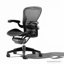 fauteuil ergonomique de bureau design mobilier bureau lepolyglotte