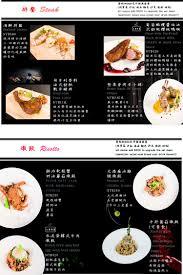 cr馥r sa cuisine en 3d cr馥r une cuisine 100 images cr馥r un livre de cuisine 100