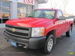 2007 Chevrolet Silverado 1500 Work Truck Regular Cab 4x4 In Victory ...