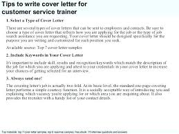 Client Services Cover Letter Samples Customer Service Analyst