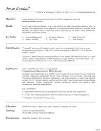 Customer Service Resume Examples Valid Cover Letter Entry Level Representative