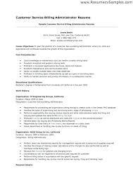 Sample Resume For Customer Service Skills Airline Supervisor