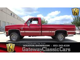 1982 Chevrolet K-10 For Sale | ClassicCars.com | CC-1098808 Trucks For Sale Houston Tx 82019 Honda New Used Car Dealer Woodlands Tomball Commercial Tx Hayes Truck Group Dealership For Sale In 77045 Looking New 2019 Chevrolet Silverado 2500hd Truck Westside Wallpaper Wallpapersafari Rent 2 Own Trailers Food Freightliner Business Class M2 106 In 2007 C6500 Box At Texas Center Serving Imgenes De Cars Craigslist Knapp Lifted Finchers Best Auto