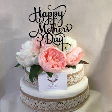 Happy Mothers Day Swirly Cake Topper Decoration