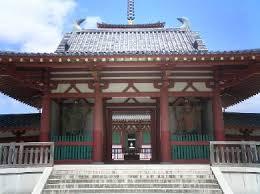 cuisiner le fl騁an 四天王寺 1 とある大阪の風景