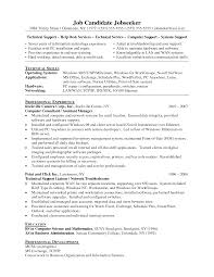 Technical Support Objective Resume