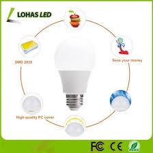 cheap price a60 led bulb 3w 5w 7w 9w 12w 15w led light bulb china