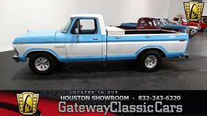 1979 Ford F 100 Gateway Classic Cars Of Houston Stock 390 HOU ... Private Property Apartment Towing In Houston Texas Tow Truck Service 2017 Ford Raptor Makes Its Debut At The Rodeo F650 In Tx For Sale Used Trucks On Buyllsearch F800 Dump Plus 2000 Mack Ch613 Or 2005 F450 As Police Department F350 Reveals Photos Of 2015 King Ranch Models Mac Haik Inc New 72018 Car Dealership Baytown Area Lone Star 2004 F150 Xlt City Vista Cars And F250 Near Me