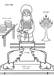 Tabernacle Coloring Page 15 Images Of Church Pages Moses Building The
