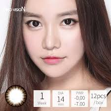 NEO Vision NATURAL DALI 7DAYS NATURAL BLACK 12 PcsP150