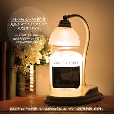 Aurora Candle Warmer Lamp Replacement Bulb by Entame Golf Rakuten Global Market Candle Candle Warmer U0026amp