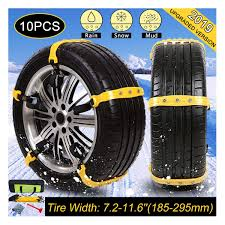 100 Snow Chains For Trucks Amazoncom For SUV Winter Tire For
