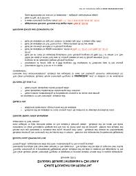 Nursing Resume Template Unique Writing A Pdf Format Of