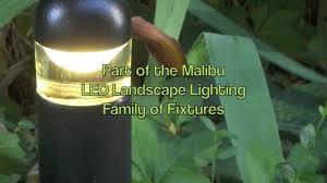 Malibu LED Path Light for Landscape Lighting