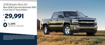 Chevy Dealer In Austin, TX   AutoNation Chevrolet West Austin