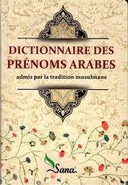 prenom musulman garcon moderne dictionnaire des prénoms arabes admis par la tradition musulmane